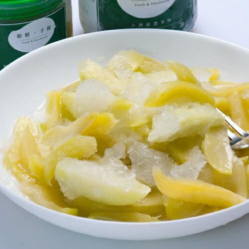 盧家芒果-情人果冰250g-(6入裝)-完全不加一滴水。純手工製作。
