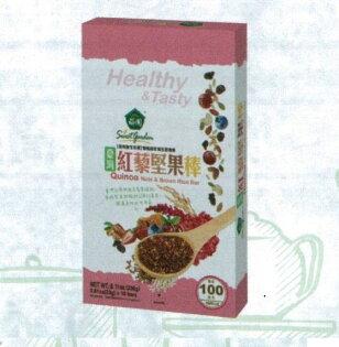 鏡感樂活市集:薌園台灣紅藜麥堅果棒23gx10入盒
