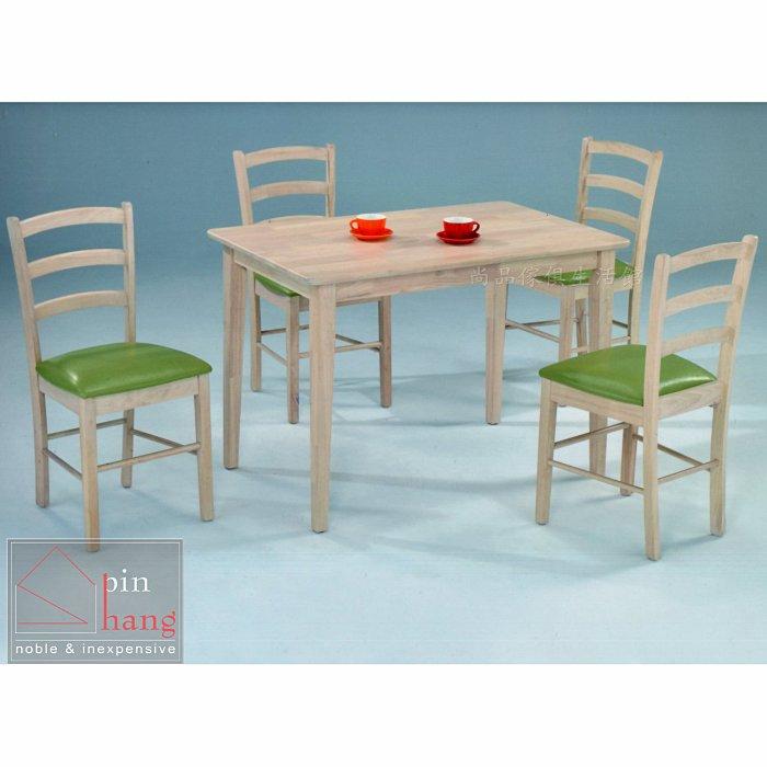 【尚品傢俱】☆特別優惠☆ K-799-11 綠野仙蹤 洗白橡木全實木餐桌椅/溫馨家庭餐桌椅組/洗練簡約餐廳桌椅組