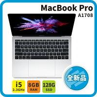 Apple 蘋果商品推薦【全新品】APPLE 2017 MacBook Pro 13