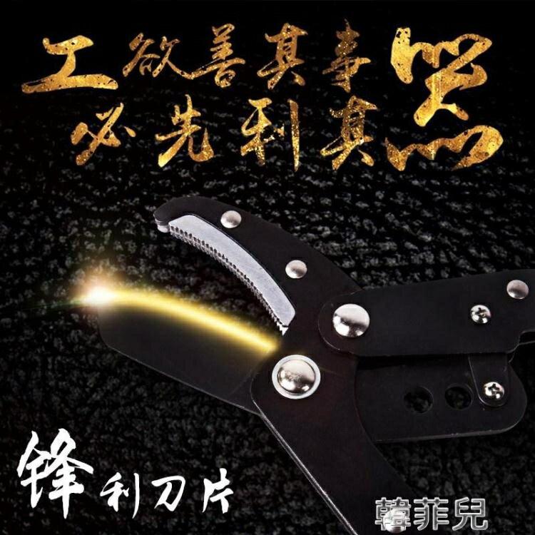 電動剪刀 ~液壓剪刀剪樹省力 電動 果樹修枝剪長柄園藝工具家用強力花剪。