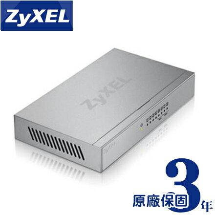 [免運] ZyXEL 合勤 GS-108B V3 8埠桌上型乙太網路交換器