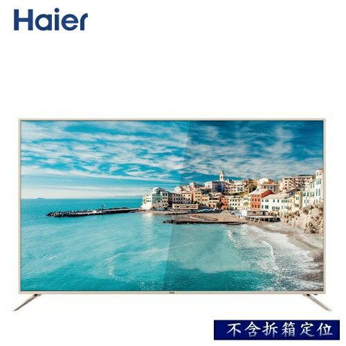 【Haier】43吋 4K HDR液晶顯示器《LE43B9680U》全機3年保固