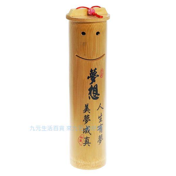 【九元生活百貨】皮久熊 孟宗竹存錢筒/小帽 撲滿