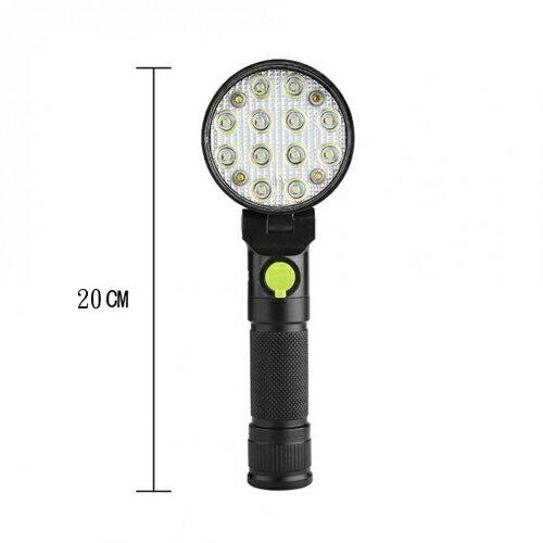 四段手持圓形工作燈 贈18650 LAMPARA MULTIFUNCION LUZ DE TRABAJO警示燈
