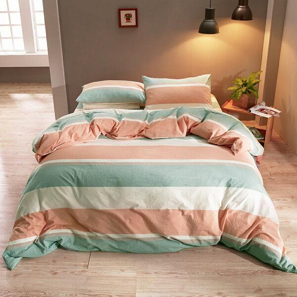 床包枕套雙人加大床包組色織水洗棉吉榭爾[鴻宇]台灣製2116