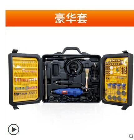 電磨機 戈麥斯電磨機迷你電動多功能小型木雕根雕玉石打磨拋光工具雕刻機