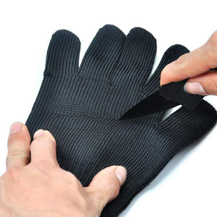 防割手套 鋼絲手套5級防割防刺廚房開生蠔抓殺魚手套不銹鋼 【】