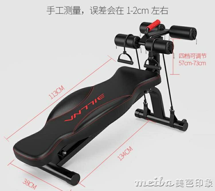 仰臥起坐板 家用 健身器材 加長加寬仰臥板 多功能折疊腹肌板