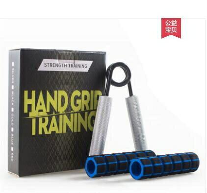 握力器男手指訓練器訓練手專業練手力腕力器材女練臂肌握手器