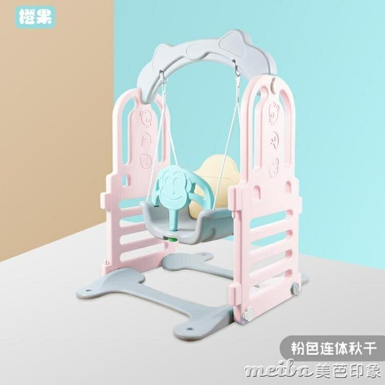 寶寶室內春千多功能家用兒童塑料春千組合游樂園春千健身玩具