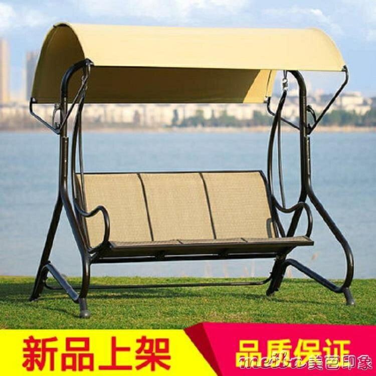 戶外蕩鞦韆吊椅庭園花園搖椅家用藤椅成人休閒吊籃藤椅成人吊蘭椅