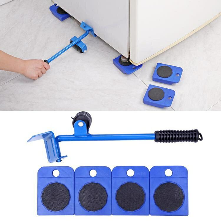 搬家神器滑輪家具重物移動器搬運器省力工具多功能搬家神器滑輪