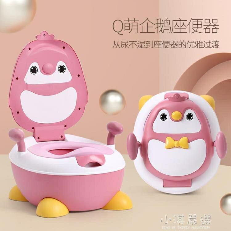 寶寶坐便器兒童馬桶女寶專用訓練男孩嬰兒便盆幼孩小孩蹲便器CY