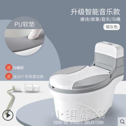 兒童馬桶坐便器男孩女寶寶小馬桶嬰兒小孩訓練廁所便盆家用大CY