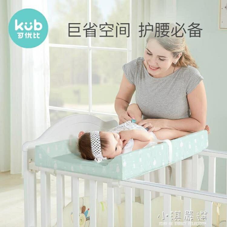 嬰兒床便攜尿布臺嬰兒兒新生寶寶按摩撫觸洗澡臺CY