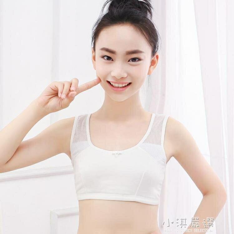 女童發育期小背心9-10-11-12-13-15歲小學生女孩純棉文胸大童內衣
