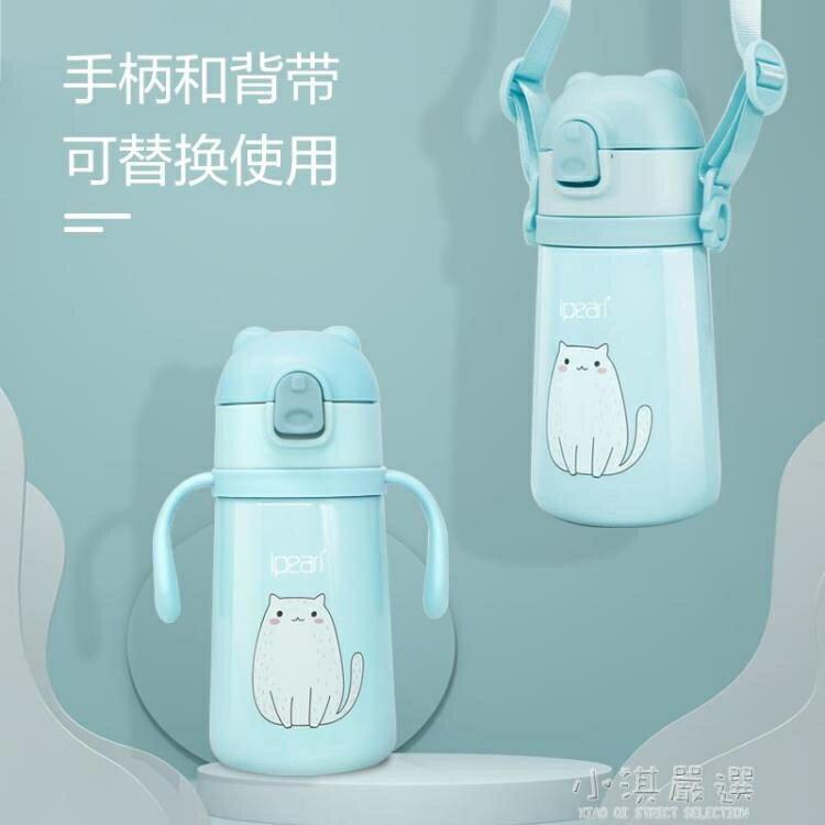 保溫吸管杯嬰兒學飲杯防漏帶吸管兩用兒童幼兒園保溫杯