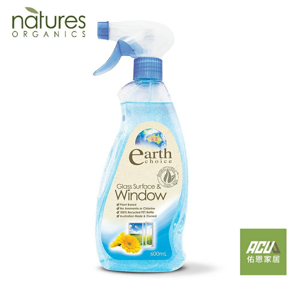 澳洲 玻璃清潔劑 植物萃取 天然成分 澳諾雅 Natures Organics 植粹玻璃清潔劑600ml