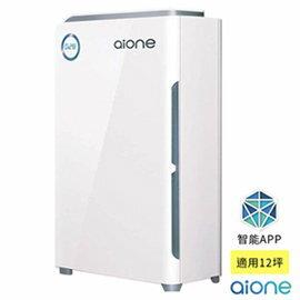 【Aione】智慧型抗敏無線WiFi空氣清淨機(AQ8268)