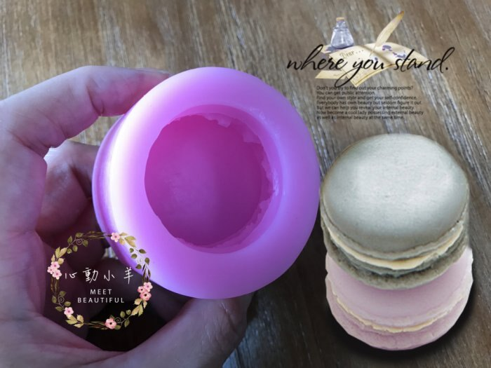 心動小羊^^DIY手工皂工具矽膠模具單孔整顆馬卡龍手工皂模軟矽膠皂模、肥皂/手工皂模/矽膠模具/香皂模/香磚