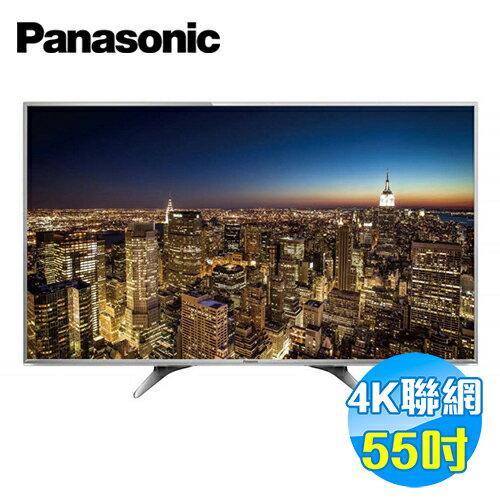 國際 Panasonic 55吋4K聯網LED液晶電視 TH-55DX650W