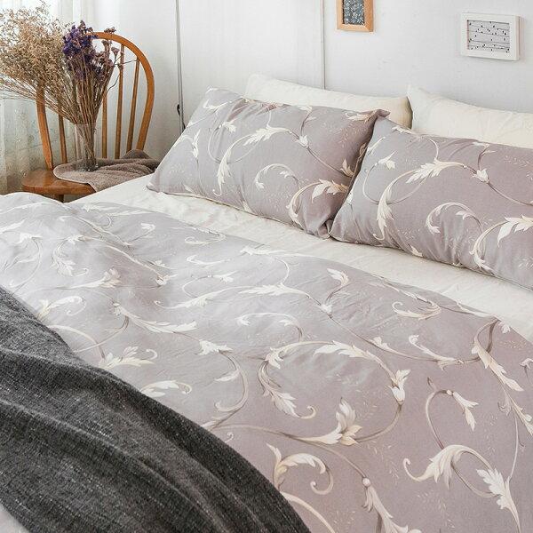 床包兩用被套組雙人【幻羽夢境】科技天絲,含兩件枕套,戀家小舖