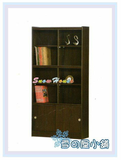 ╭☆雪之屋居家生活館☆╯AA553-11 F-36書櫃(黑胡桃)(美背式)/置物櫃/收納櫃/附活動隔板4片、玻璃4片
