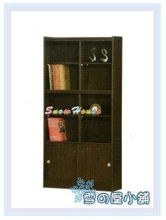 ╭☆雪之屋居家生活館☆╯AA553-11F-36書櫃(黑胡桃)(美背式)置物櫃收納櫃附活動隔板4片、玻璃4片