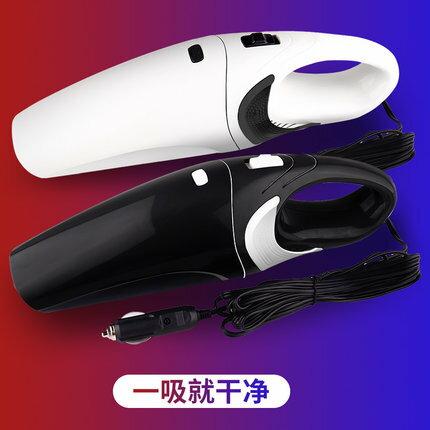 車載吸塵器大功率強力家用車用幹濕兩用小型汽車12v用手持可攜式 4