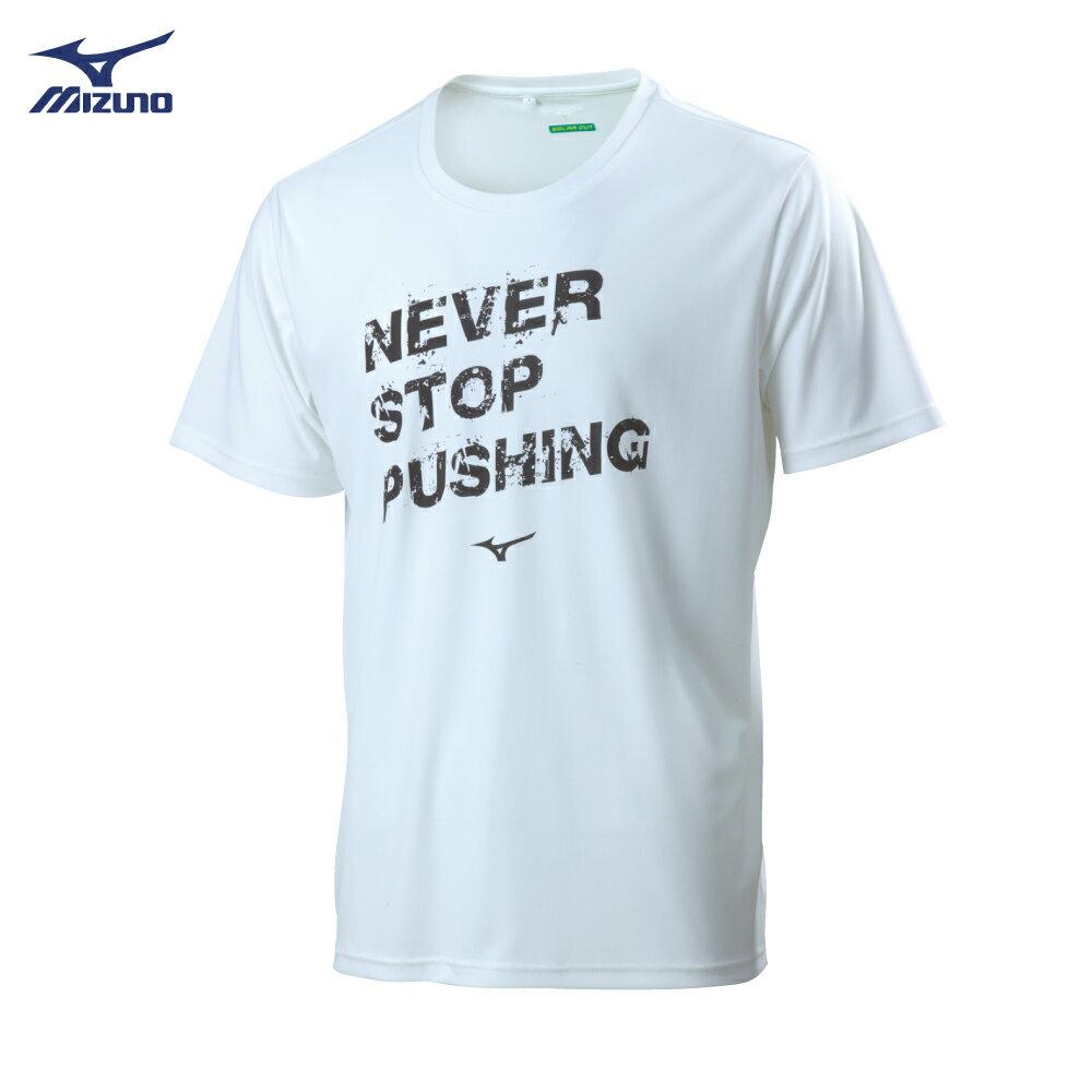 32TA800501(白)熱遮蔽布料 男短袖T恤【美津濃MIZUNO】 - 限時優惠好康折扣