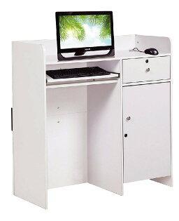 【石川家居】JF-396-3海南島3.3尺白色多功能桌(不含其他商品)台北到高雄搭配車趟免運