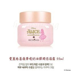 韓國正品 BEYOND x ALICE薔薇夢境奶油彈潤保濕霜 55ml【H00133】