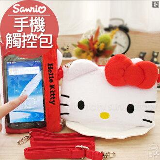 日光城。Hello Kitty立體絨毛觸控包(可側背),iphone7s i7s i6s i6手機包透明相機包斜揹包隨身包觸控包