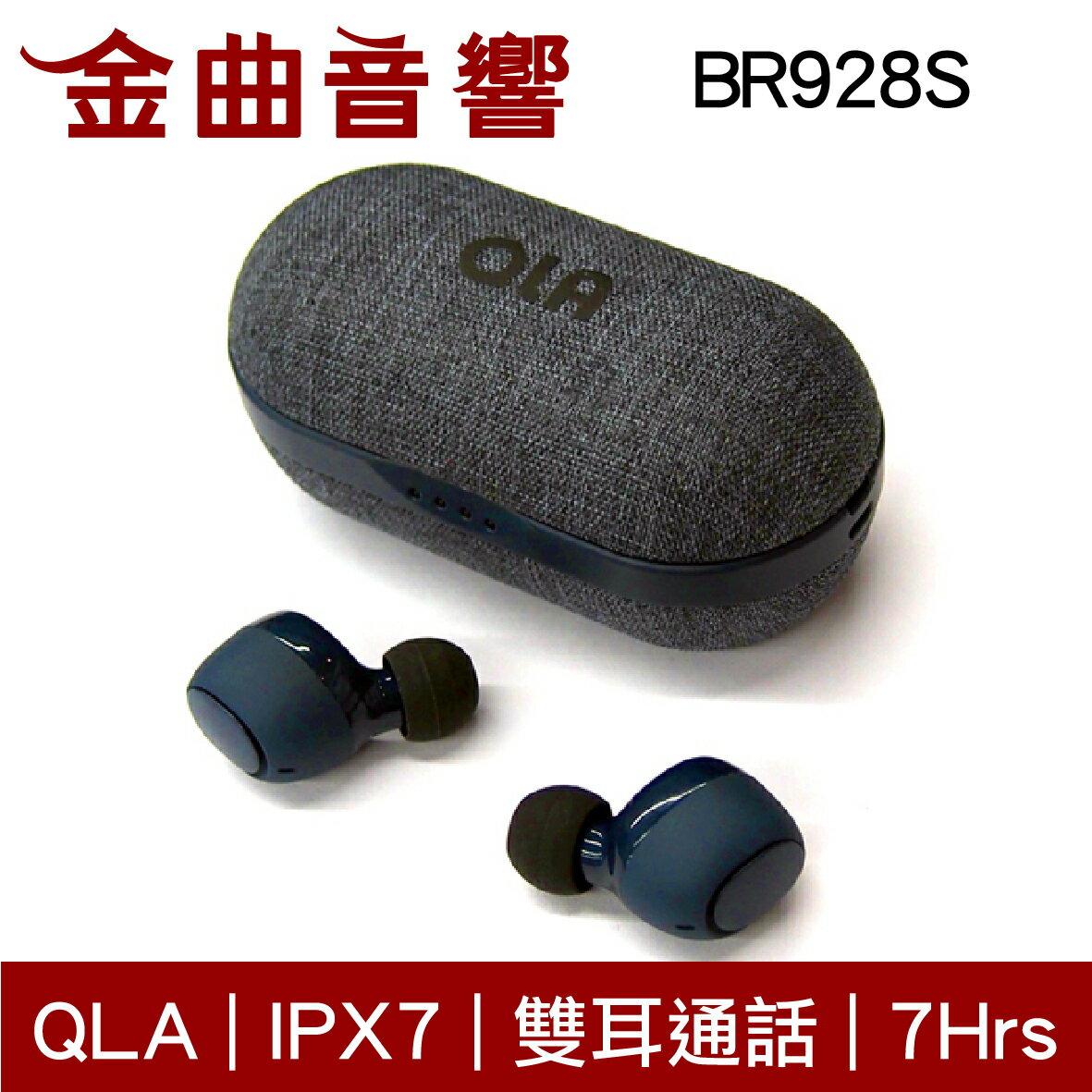 QLA BR928S 兩色可選 真無線 藍芽耳機 | 金曲音響