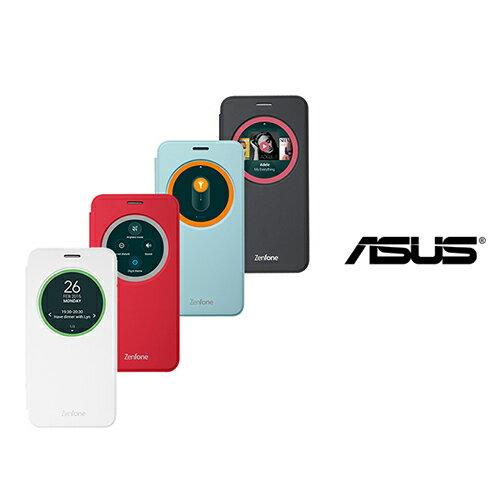 【ASUS 原廠】Zenfone2 Laser ZE550KL/ZE551KL專用 智慧透視皮套 (台灣代理商-盒裝)