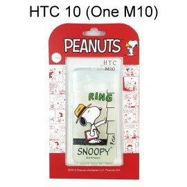 SNOOPY 透明軟殼 [RING] HTC 10 (One M10) 史努比【台灣正版授權】