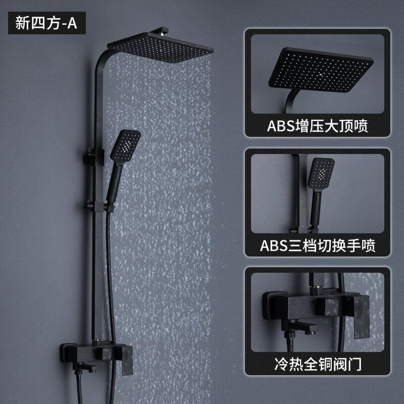 黑色烤漆銅主體淋浴花灑套裝復古仿古歐式風格浴室衛生間混水閥【艾莎嚴選】