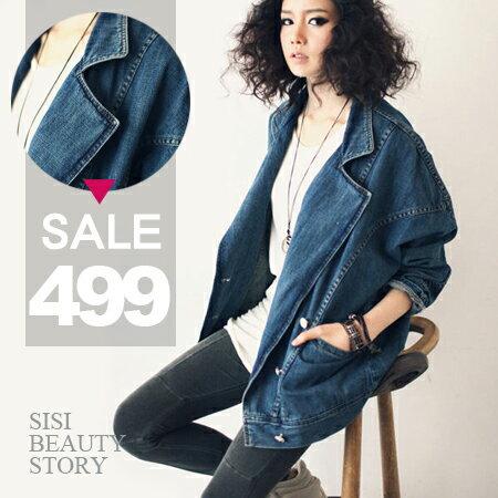 SISI【C6018】單寧原宿風翻領雙排銅扣寬鬆丹寧牛仔夾克外套