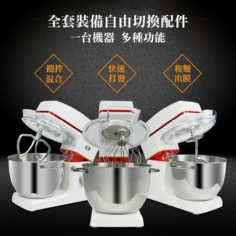 廚師機 8L 110V 家用小型和面機揉面機打蛋器商用攪拌機現貨