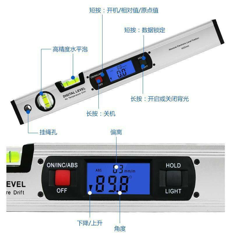 角度儀角度尺數顯水平尺 電子水平尺數顯坡度儀400MM角度尺水平儀