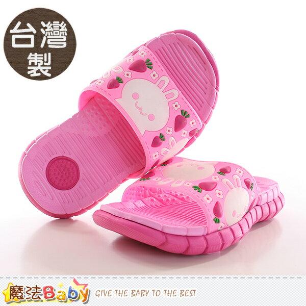 兒童拖鞋 台灣製立體足弓舒適拖鞋 魔法Baby~sh9857
