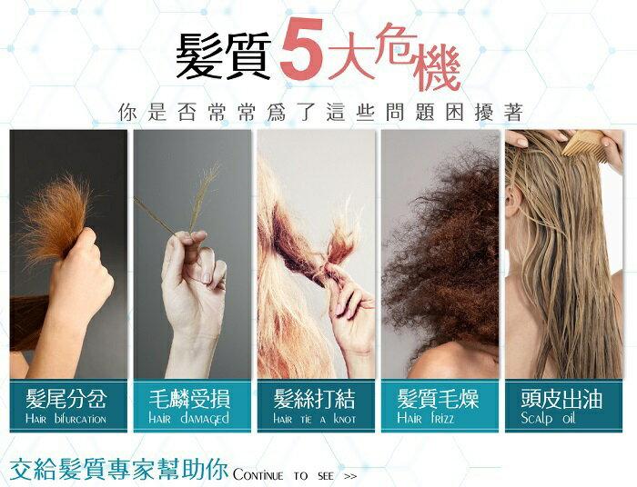 KA'FEN卡氛 還原酸系列洗髮精-760ml / 瓶(鎖色) [大買家] 3