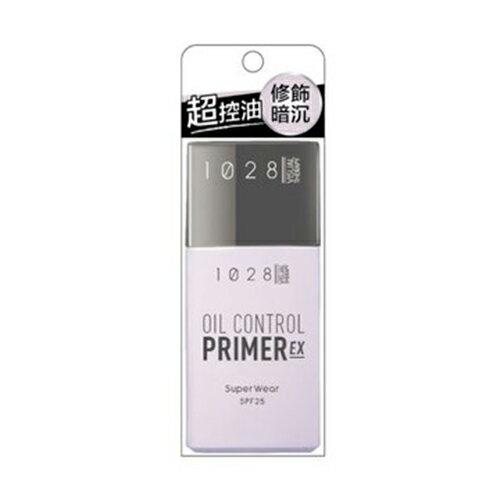 1028 超控油 透亮飾底乳EX版SPF25 (02紫色) 25ml