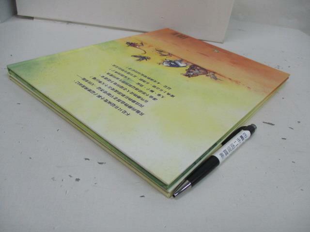 【書寶二手書T5/少年童書_DQF】動物狂歡節_四季_共2本合售