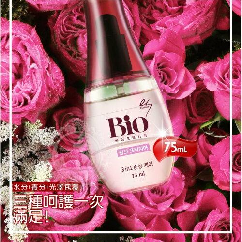韓國Elastine Bio空氣感護髮精華-75mL(粉蒼蘭/粉) [55701]