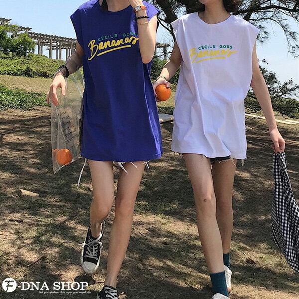 F-DNA★Bananna香蕉印花長版背心上衣(3色-均碼)【ET12702】 5