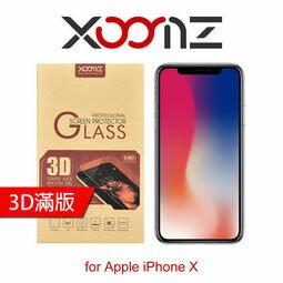 愛瘋潮工作室:【愛瘋潮】XOOMZ全滿版AppleiPhoneX鋼化玻璃螢幕保護貼