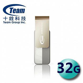 Team 十銓 32GB Color Series C143 USB3.0 隨身碟 金色