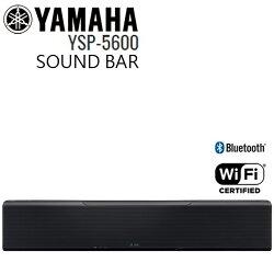 SOUND BAR ✦ YAMAHA YSP-5600 藍芽 喇叭 劇院 公司貨 0利率 免運